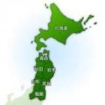 【北海道・東北地方で探そう!ブラックOKの即日融資!】
