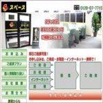 大阪堺・キャッシングスペースの審査に落ちた人でもOKな消費者金融!