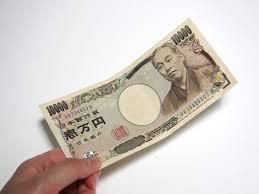 消えた1万円