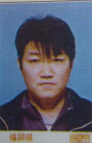 鈴木泰徳パチンカス