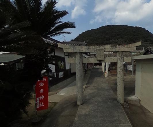 宝当神社(唐津市)とキチガイ家族を紹介